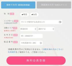 PCMAX Registration