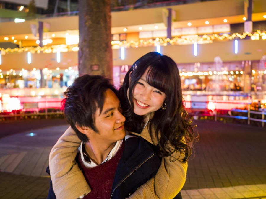 Asian dating cute couple